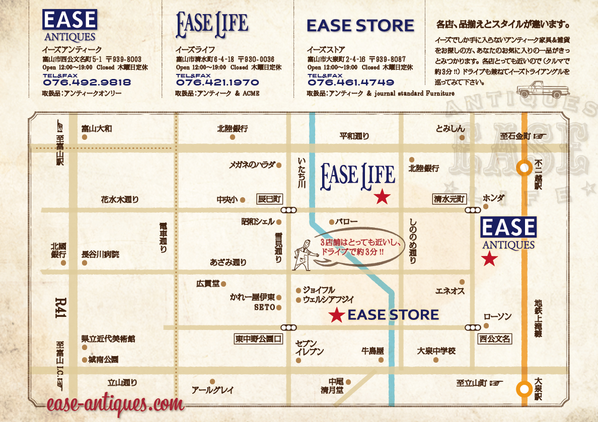 ease_map3