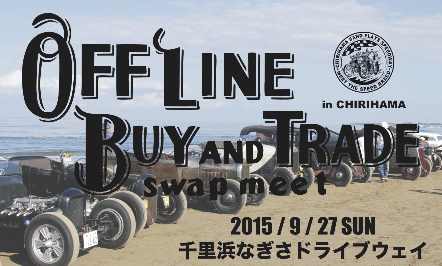 offline_chirihama
